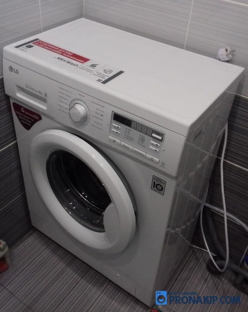installieren der waschmaschine mit seinen eigenen h nden. Black Bedroom Furniture Sets. Home Design Ideas