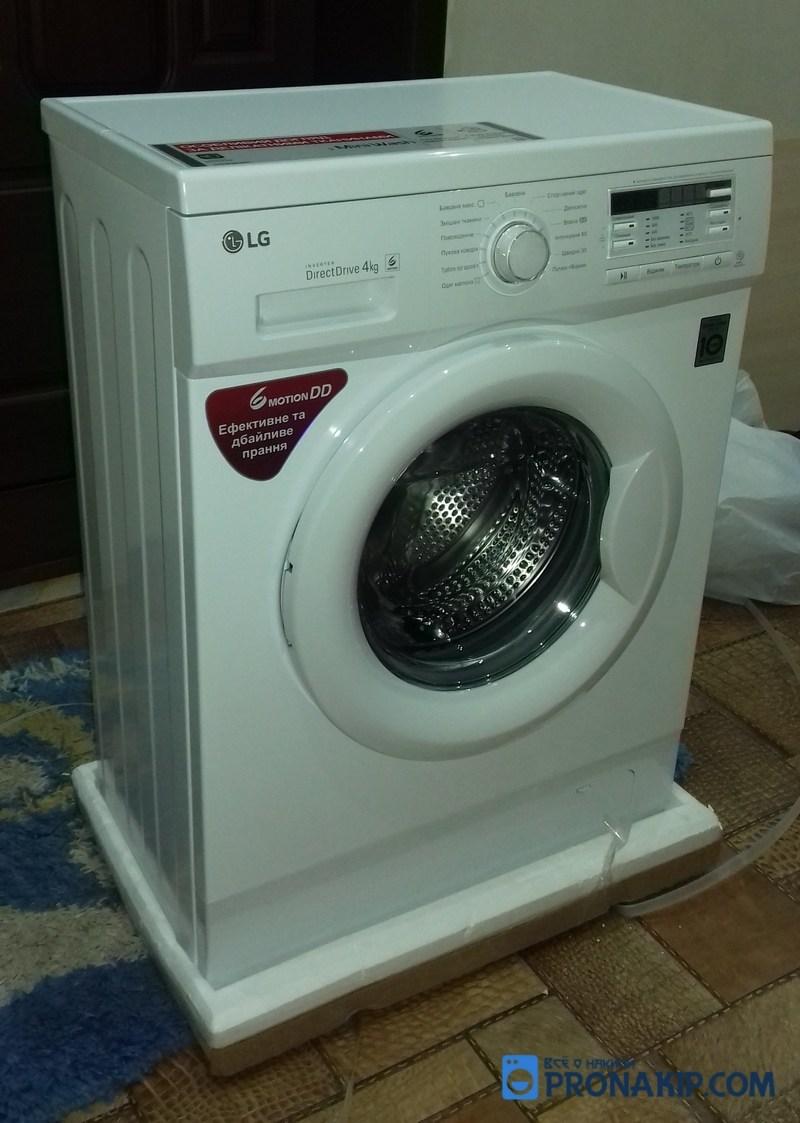 Распакованная стиральная машинка